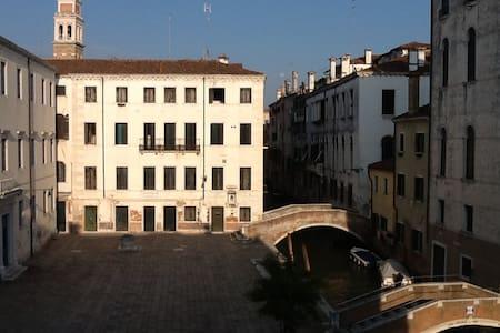 Design apartament in Venice - Treviso