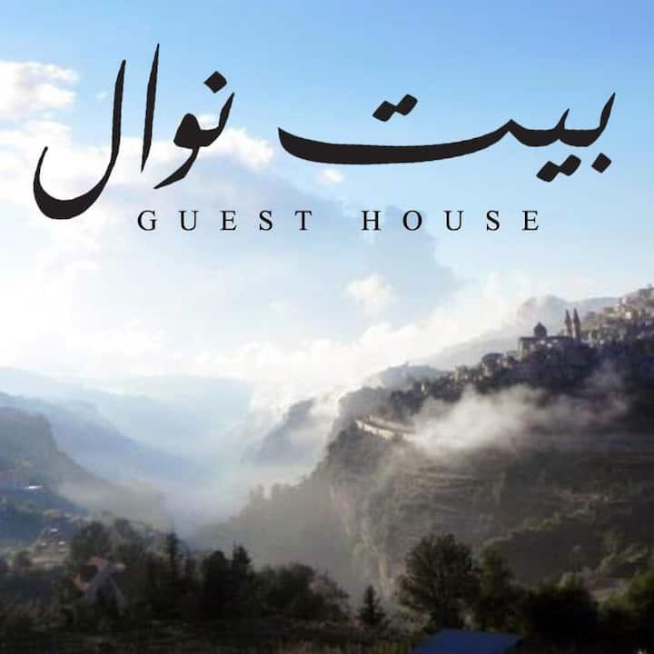 Bayt Nawal guest house