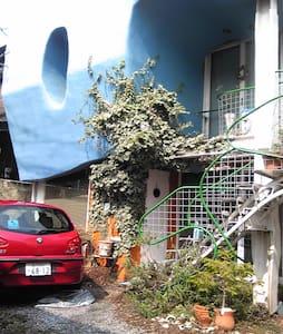 cute room, safty residential area - Setagaya - Dom