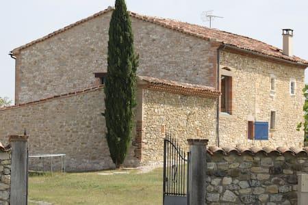Chambre dans maison du propriétaire - Saint-Genest-de-Contest - Huis