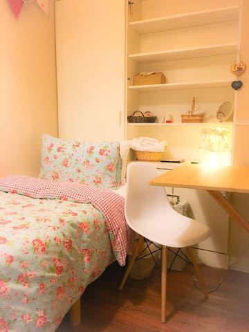 Xinyi-single room- 1min toMRT,close toTaipei101 #6 - Xinyi District - Appartement