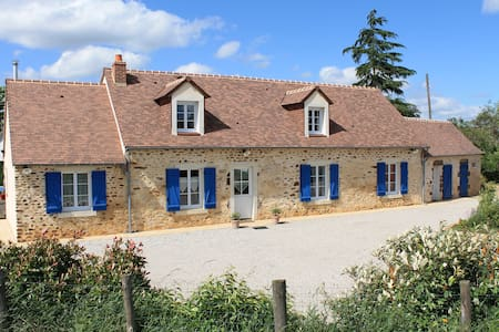 Two private rooms only 5 minutes from Le Mans - La Milesse