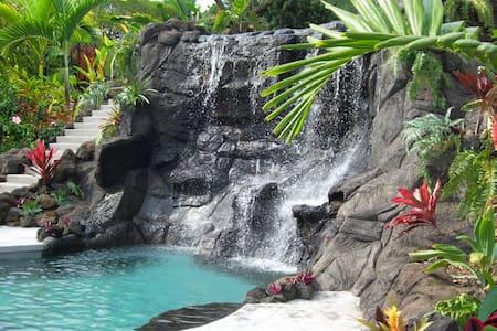 Tropical Pool Home ; Fruit Orchard - Holualoa