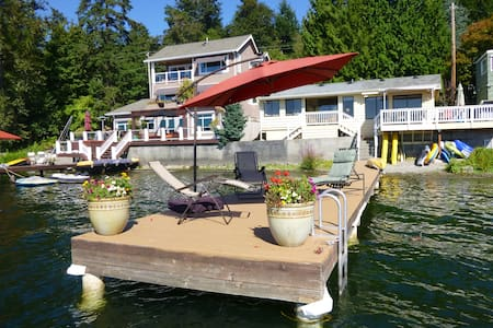 Cottage on Sammamish - Lake House - 瑟馬米甚(Sammamish) - 獨棟