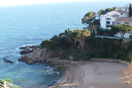 Apartment in front of the beach - Tossa de Mar