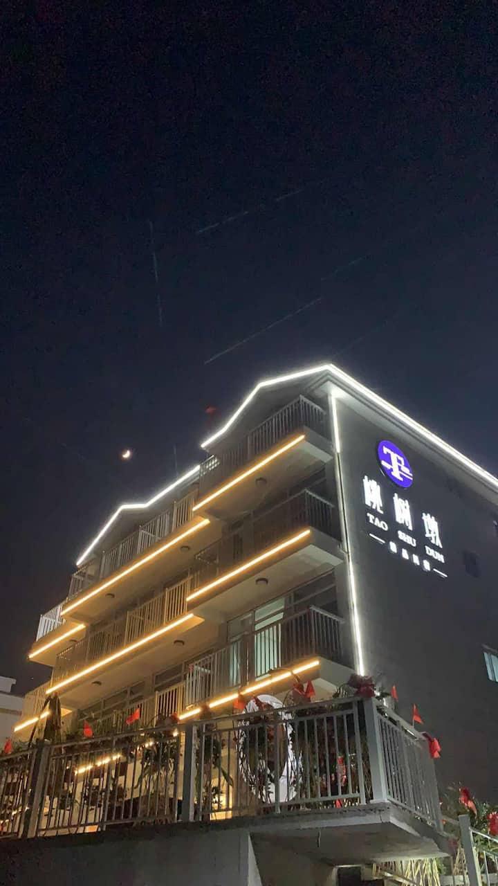 桃树墩精品民宿碧波亲子房【近干斜码头】