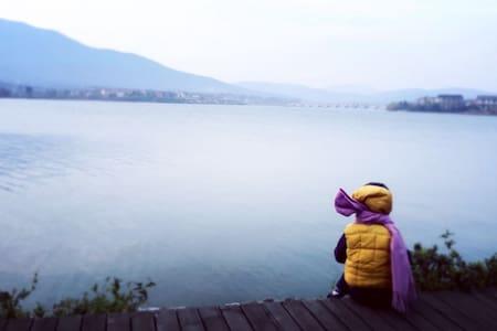 南山园 湖景标准间 紧邻沪宁高速 独立别墅 - 句容市 - Casa