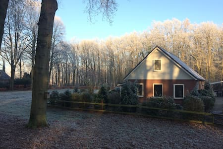 Forest cottage in the rural countryside - Voorst Gem Voorst - Haus