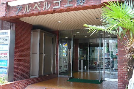 Ueno 1minute - Taitō-ku