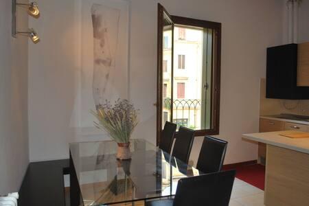 House delle bele - Vicenza - Apartamento