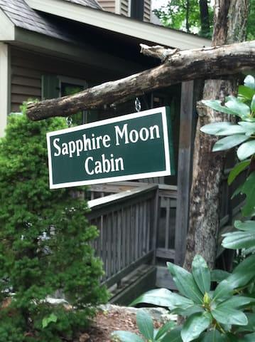 Casual Mountain Cabin Getaway  - Sapphire - 一軒家