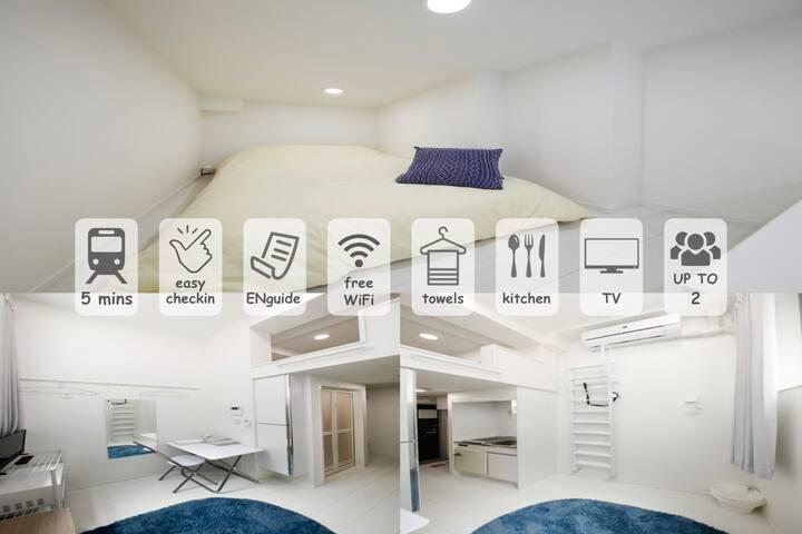 New LOFT Apartment Ikebukuro Free WiFi up to 2PPL