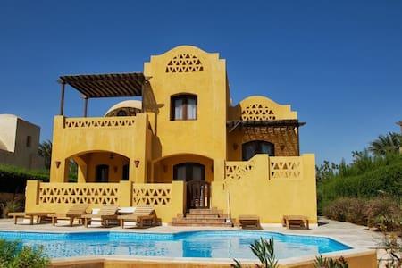 Great Villa El Gouna Egypt Red Sea - Hurghada - 단독주택