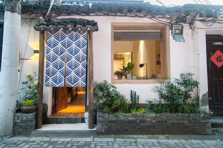 【甘木·白群】平江路江南传统民居设计师民宿 <如果订满,点击房东头像下拉可以看见我们附近的其他房源>