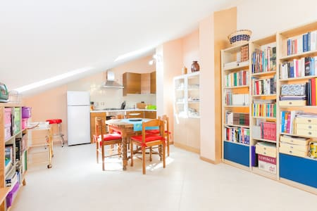 Litte and cosy indipendent flat  - Turin - Apartment