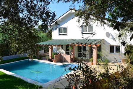 Charming house with pool and garden - Cártama - Rumah