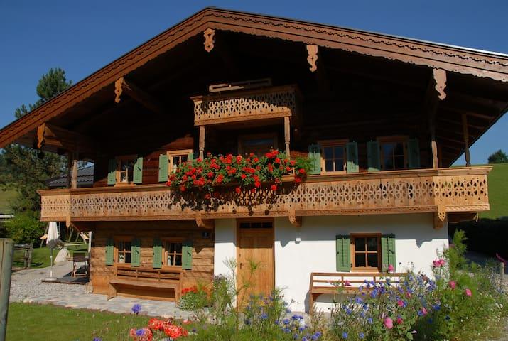 Lovingly Renovated Farmhouse