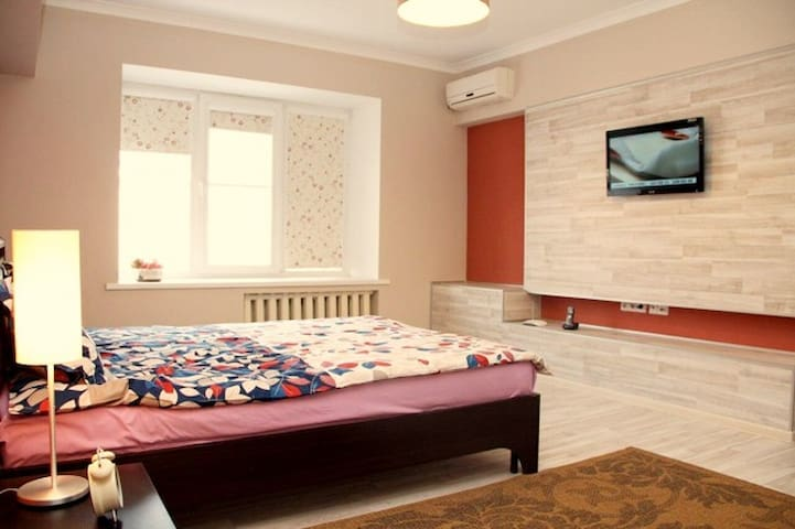 20. Cozy flat at the city center