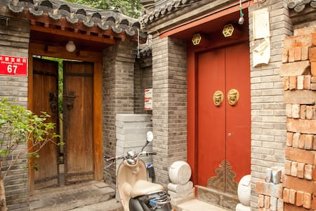 D.Loft 3 - Modern Courtyard House - Пекин