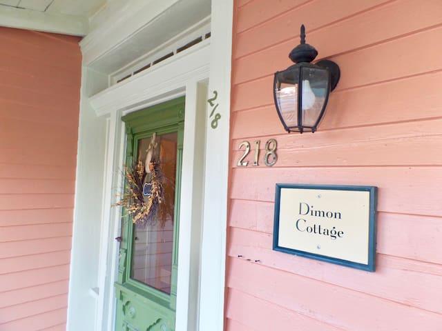 The Dimon Cottage, Suite B