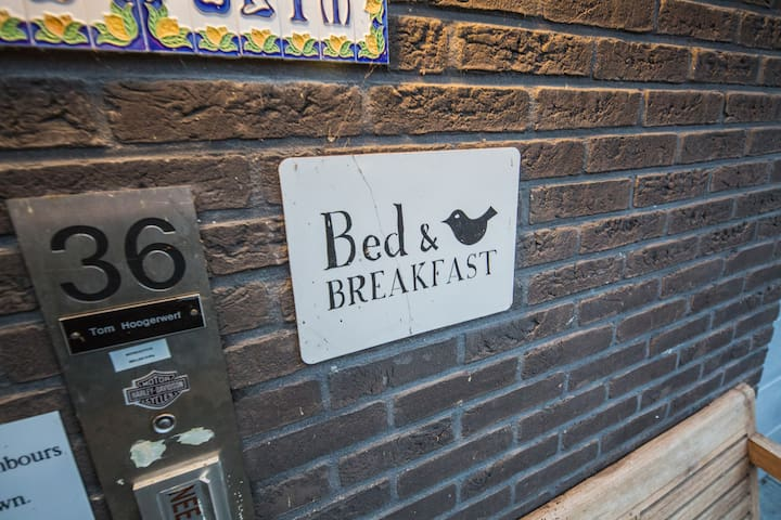 Welcome to B&B SLIM / 20 min to centre / Free Wifi - Amsterdam - Huis