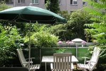 City terrace-apartment - Wiedeń