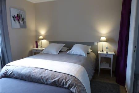 Les Chambres d'Anel - Saint-Pourçain-sur-Besbre - Bed & Breakfast