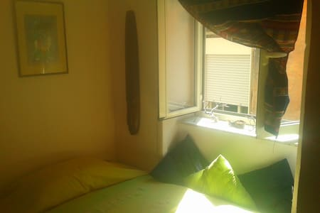 Nice room in the heart of Neaples - Napoli