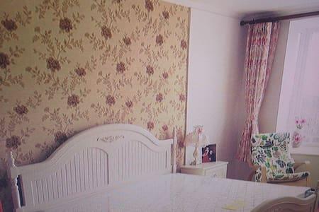 Warm Family Room - Giswil - 公寓