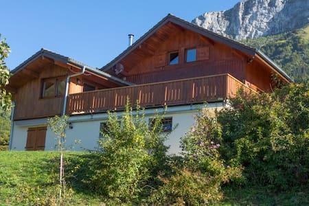 Gite confort tout près d'Annecy et stations de ski - Dingy-Saint-Clair