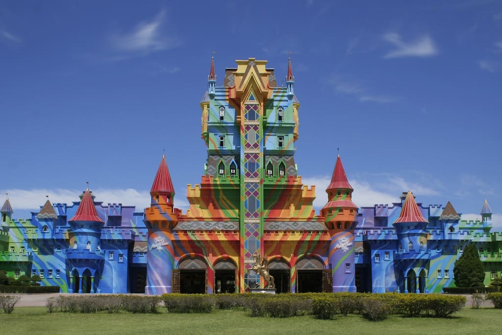 Venha hospedar-se em nossa casa e desfrutar deste parque incrível.