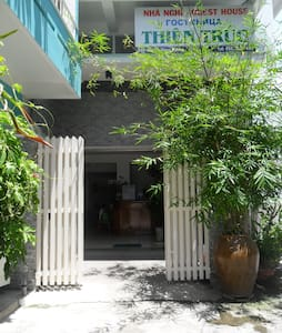 Affordable room 2 min to the beach - Nha Trang - Szoba reggelivel
