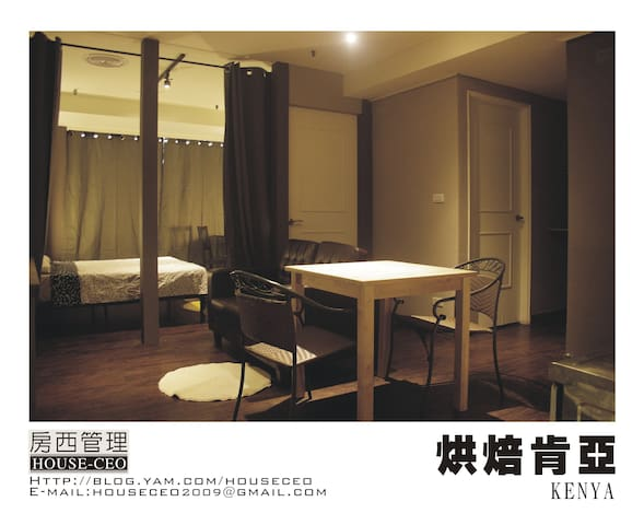 Taichung 2 BR for 2-4 台中二房二廳主題房型 - 台湾台中市 - Huoneisto