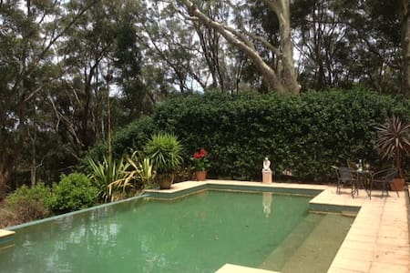 Cambewarra Village, 2 self -care rural retreats - Cambewarra - Bed & Breakfast