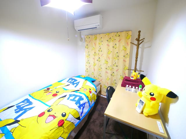 Pikachu Pokemon Go! NEW! Mobile/freeWiFi - 練馬区 - Departamento