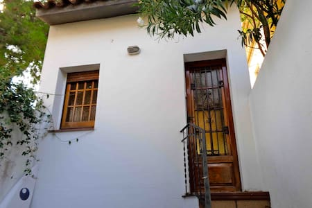 Private studio near Barcelona WIFI - Sant Just Desvern - Villa