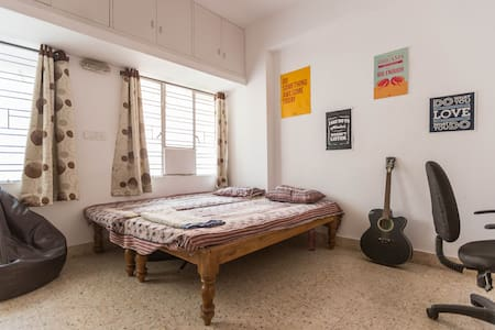 Shared Room Indiranagar(City Heart) - Lejlighed