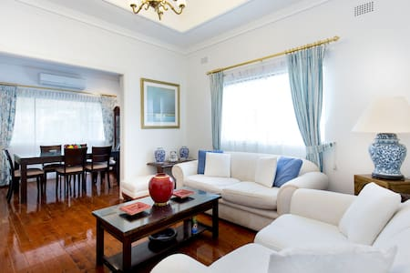 3 bed family home in leafy Inner-Western suburbs - Ashbury - Casa