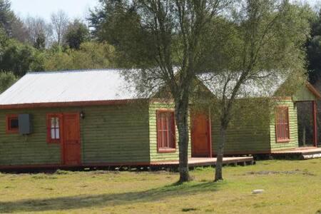 Cabañas Peumayen