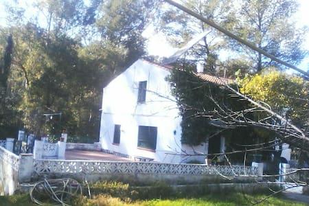 """""""La Casa Verde"""" Una casita De Cuentos Infantiles - Sevilla. El Ronquillo - Huis"""