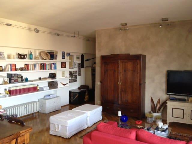 Loft in Piacenza - Piacenza - Appartement