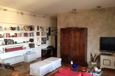 Loft in Piacenza - Piacenza - Huoneisto