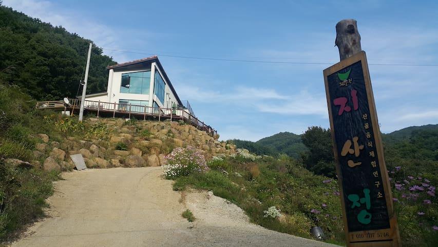 태연당  (지산정)