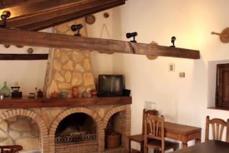 Casa Rural Ribera de Cazorla