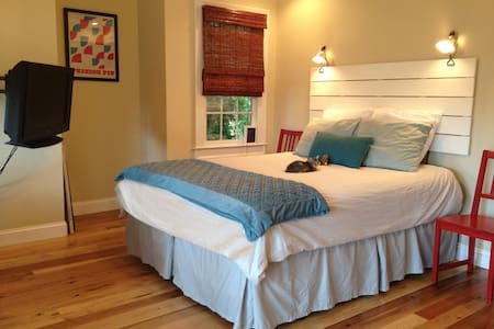 Private Suite in the Heart of ATL - Atlanta - Bed & Breakfast