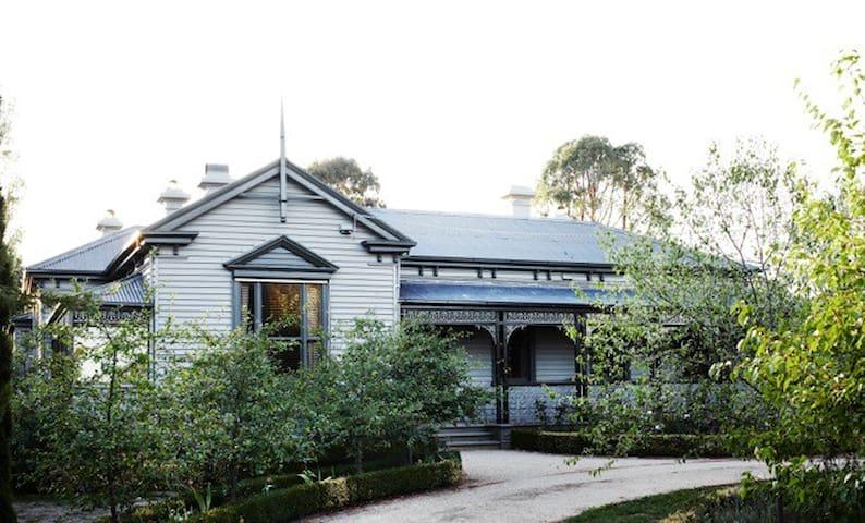 The unique and grand Ellis House  - Kyneton - Casa