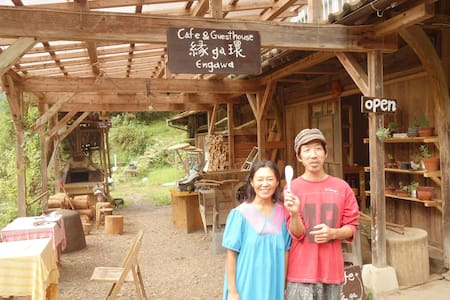 Engawa Cafe and Guesthouse in Kumano