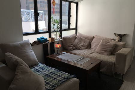 Cosy double bedroom in a stylish flat, Sheung Wan - Hongkong - Wohnung