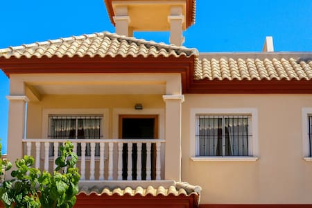 LARGE TW0 BED WITH POOL NATURE RESERVE & MAR MENOR - San Pedro del Pinatar