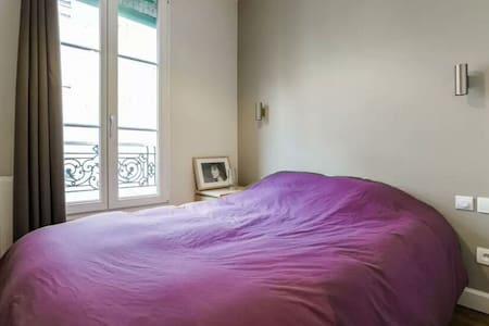 charmant petit appartement parisien - Pierrefitte-sur-Seine